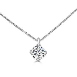 Colgante de oro blanco y diamante modelo boda o compromiso